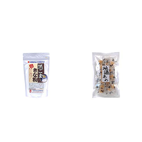 [2点セット] 黒ごまきな粉(270g)・地酒あめ(15粒)