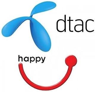 DTAC SIM用 簡単オンライン補充 リチャージ 24時間以内 タイプリペイド