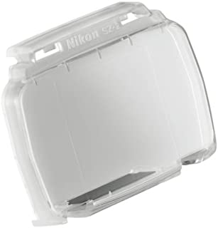 Nikon SZ-2 Colour Filter Holder