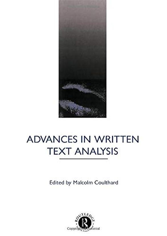 年引き付ける日食Advances in Written Text Analysis