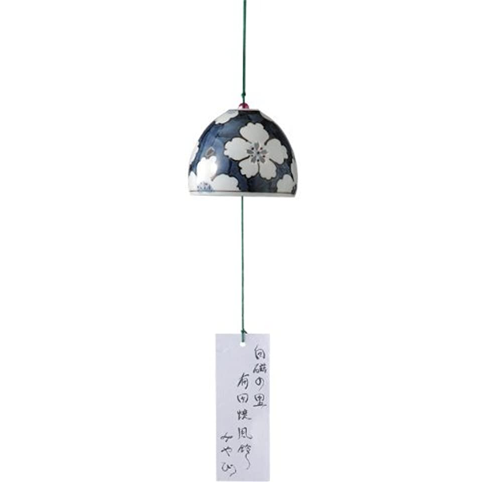 君主制端絶えず風鈴 おしゃれ : 有田焼 手描濃花紋 風鈴 Japanese Wind chime Porcelain/Size(cm) Φ7.5x6/No:733706