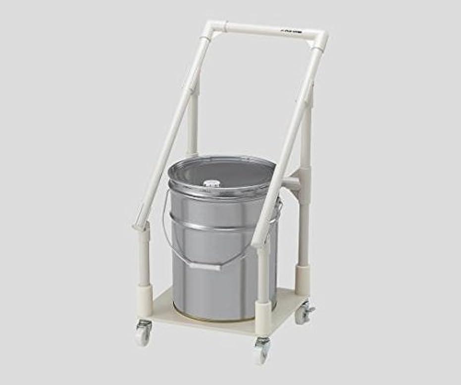 ふくろうフィット容疑者アズワン1-6083-06廃液回収トレーワゴンペール缶2ヶ用