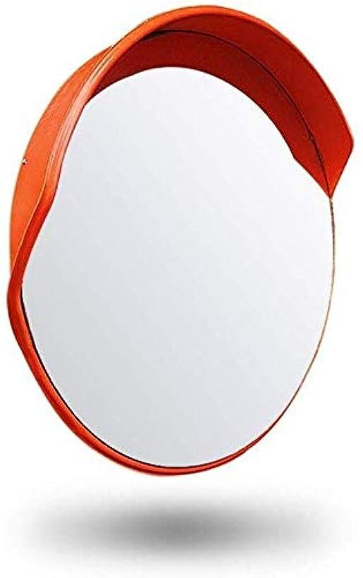 想定する大きさ食堂屋外交通安全ミラー、プラスチック道路広角レンズ耐候性耐久性クロスロードターニングミラー45-120CM(サイズ:45CM)