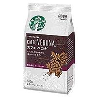 ネスレ日本 スターバックス コーヒー カフェ ベロナ 140g×12袋入×(2ケース)