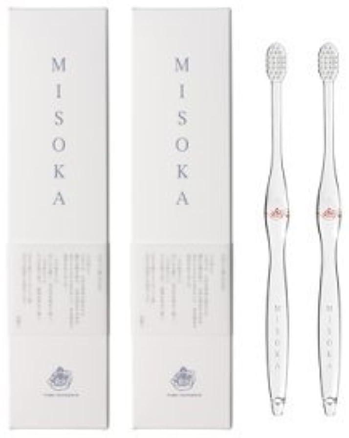 憲法なのでにぎやかMISOKA(ミソカ) 歯ブラシ 朱色 2本セット