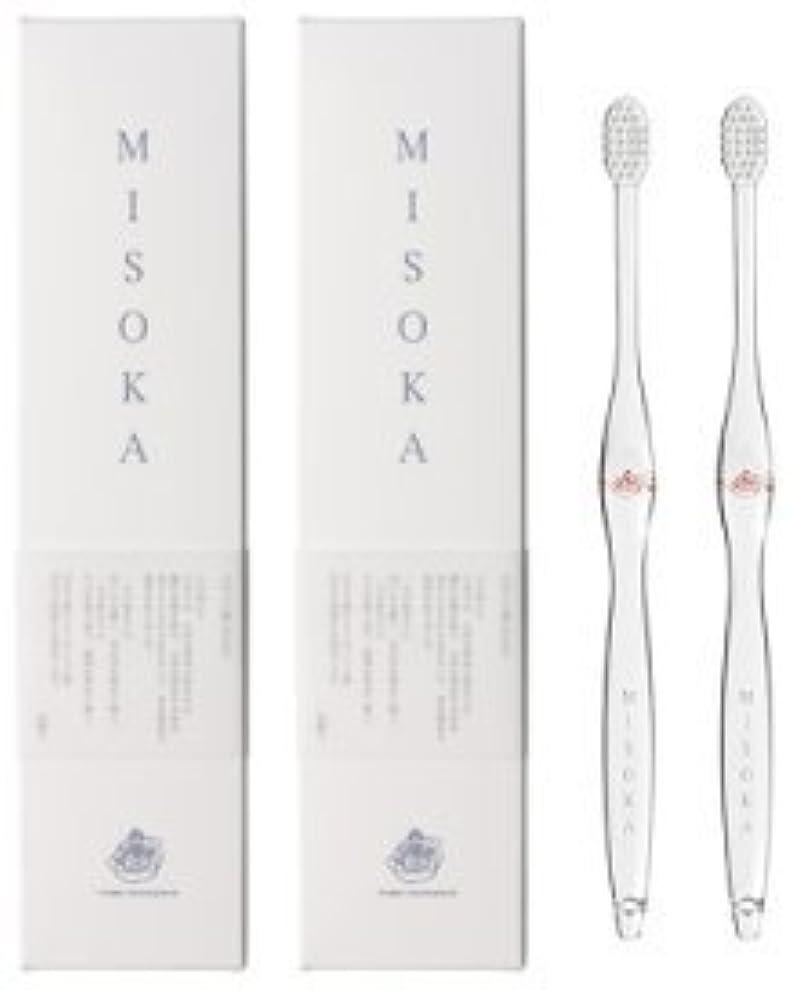 受取人プラス時系列MISOKA(ミソカ) 歯ブラシ 朱色 2本セット