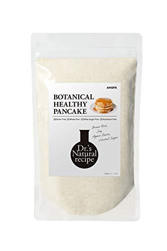 アンファー (ANGFA) ボタニカルヘルシー パンケーキ グルテンフリー 小麦・ 白砂糖不使用 糖質オフ 子供の栄養[ たんぱく質 1.4倍 / オーガニック 1日分 食物繊維 / 合成添加物 酸化防止剤 人口甘味料 フリー /ミックス ] 400g
