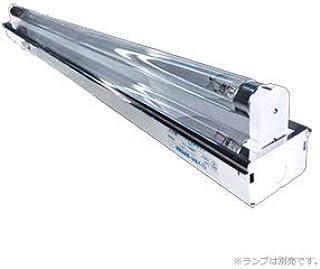 シルバー 殺菌灯用器具 笠なし型照明器具(トラフ) GL20形×1 GL20用 100V グロースタート式 低力率 1灯用 50Hz/60Hz共用 点灯管付き ランプ別売 201-C1-GL-100V-50/60Hz