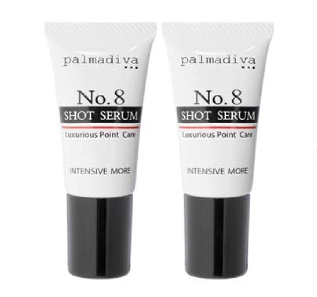着実に名前項目パルマディーバ 美容クリーム No.8ショットセラム 2本セット