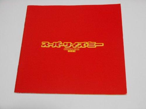 2004年非売品プレスシート+チラシ スーパー・サイズ・ミー モーガン・スパーロック監督 パンフレット仕様