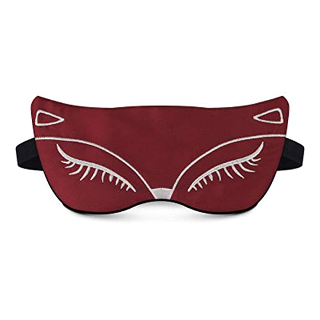 取り組むマダムずんぐりしたNOTE Atomusコットンスリーピングマスクアイパッチキツネ刺繍アイパッチ調節可能な睡眠補助目隠しアイスバッグ旅行睡眠アイマスク