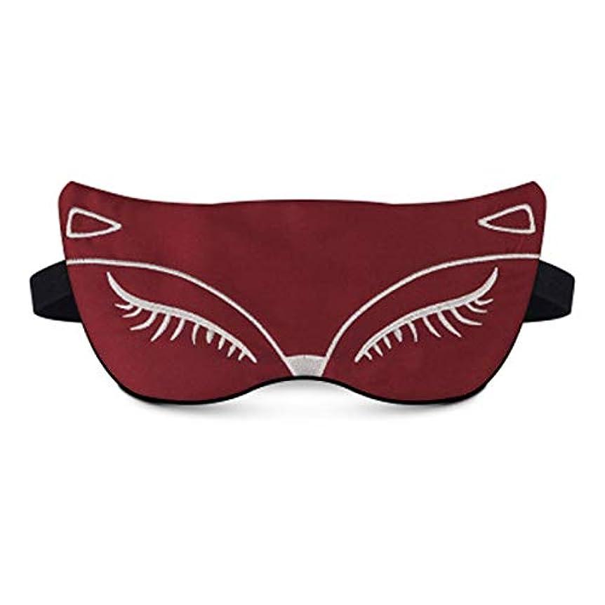 欲求不満ねじれ支給NOTE Atomusコットンスリーピングマスクアイパッチキツネ刺繍アイパッチ調節可能な睡眠補助目隠しアイスバッグ旅行睡眠アイマスク