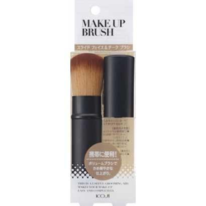 Harajuku Make Brush For Face & Cheek Slide (Harajuku Culture Pack)