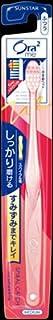【まとめ買い】オーラツーミー ハブラシ スパイラル[ふつう] ×6個