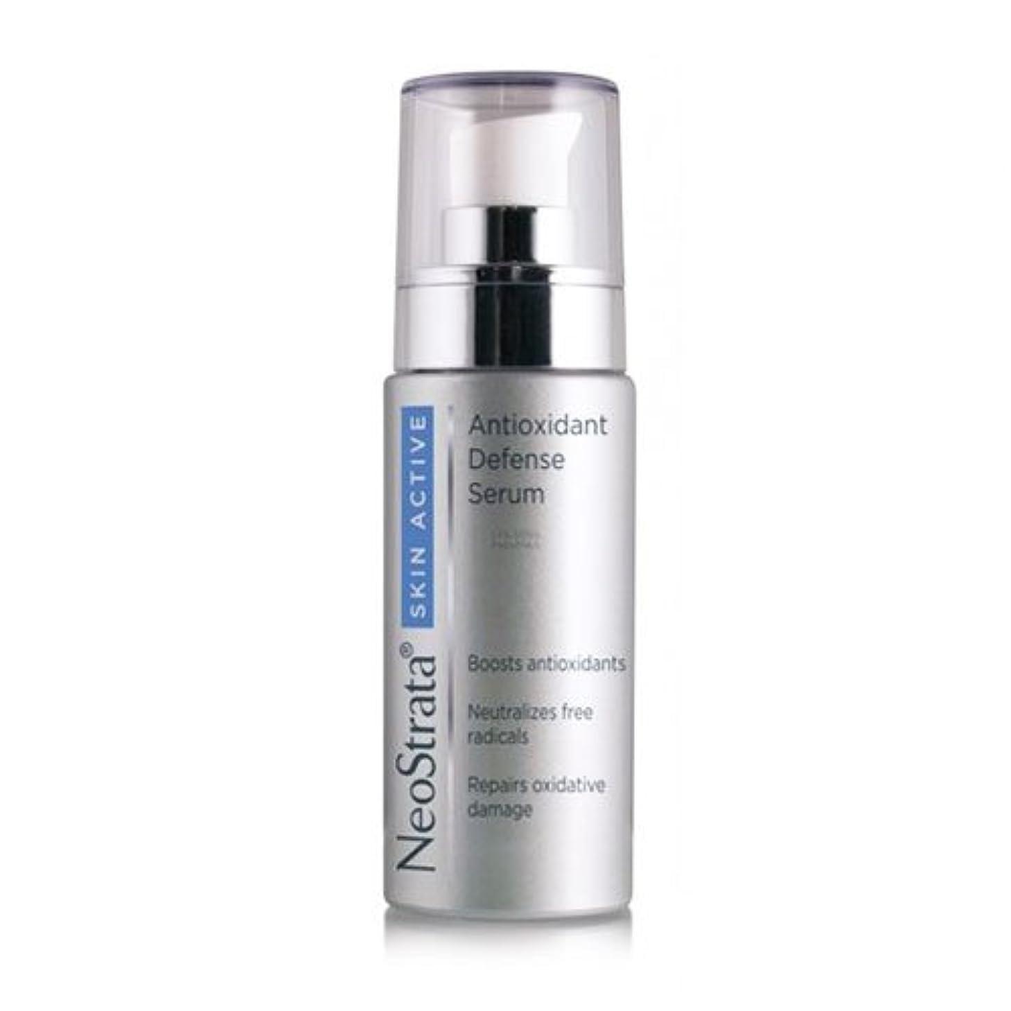 販売員申請中まどろみのあるNeostrata Skin Active Antioxidant Defense Serum 30ml [並行輸入品]