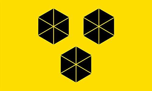 magFlags Flagge: Large Itabuna Bahia Brasil | Bahia s City Itabuna, Brazil | Município de Itabuna no Estado da Bahia, Brasil | Querformat Fahne | 1.35m² | 90x150cm » Fahne 100% Ma