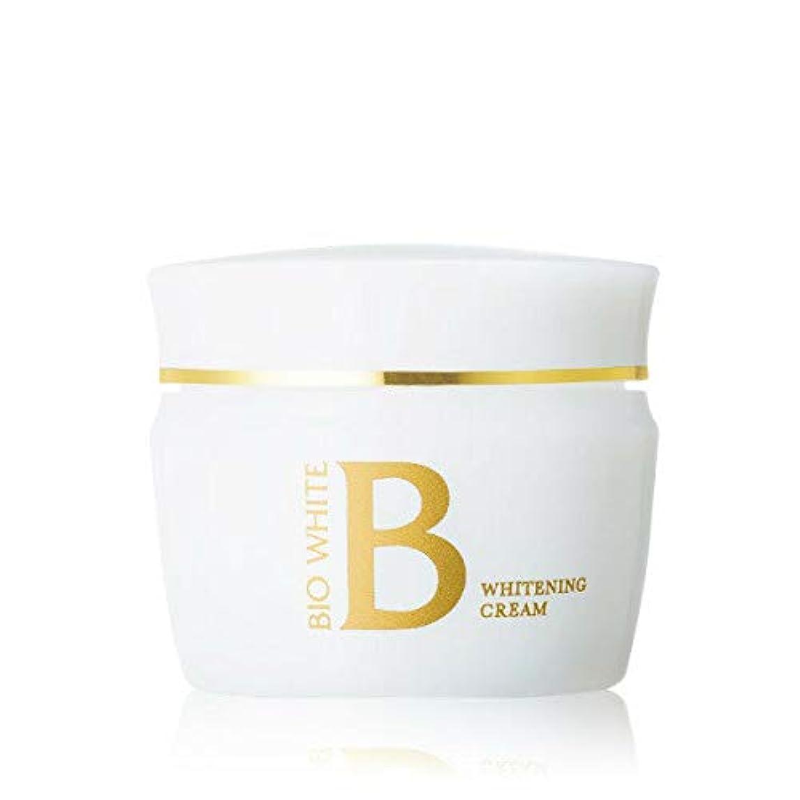 きちんとした子供達シンジケートエビス化粧品(EBiS) エビス ビーホワイトクリーム 40g 美白クリーム トラネキサム酸 配合 医薬部外品