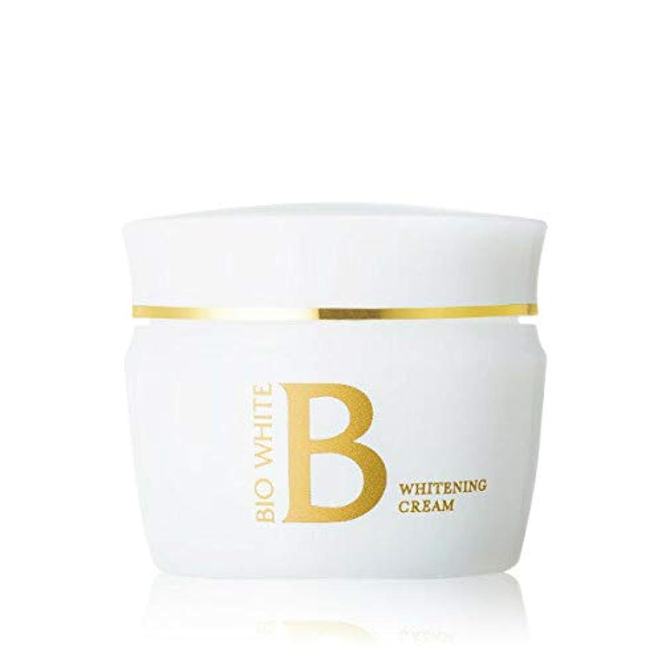土地ポテトすぐにエビス化粧品(EBiS) エビス ビーホワイトクリーム 40g 美白クリーム トラネキサム酸 配合 医薬部外品