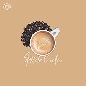 秋 de cafe