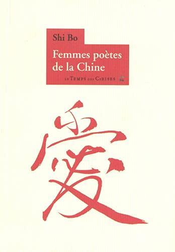 Femmes poètes de la Chine