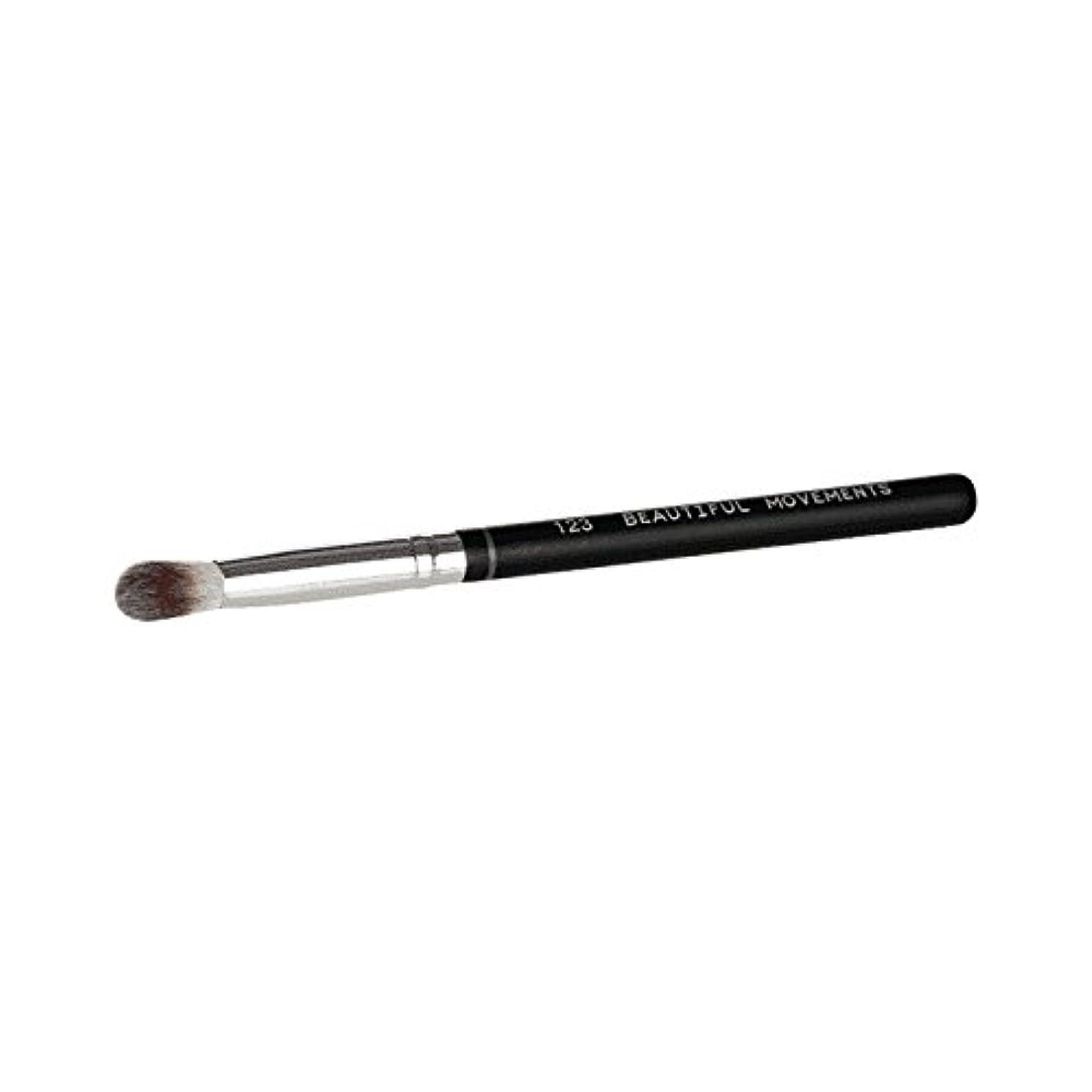 注釈を付ける評決形Beautiful Movements Eyeshadow Brush (Pack of 2) - 美しい動きのアイシャドウブラシ (x2) [並行輸入品]