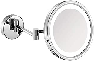 Makeup Vanity Mirror with Lights, 3X Magnification Beauty Mirror Wall Mounted Cosmetic Mirror Extendable Bathroom Mirror 8inch,Silver, Bathroom