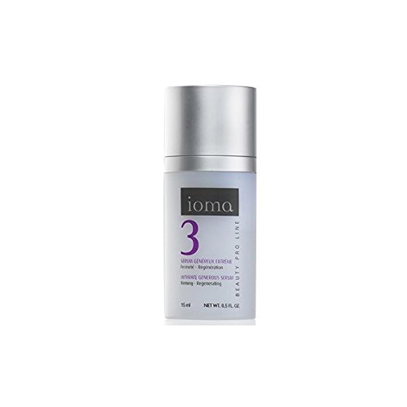 究極の寛大な血清15ミリリットル x2 - Ioma Ultimate Generous Serum 15ml (Pack of 2) [並行輸入品]