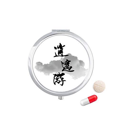 DIYthinker leven als jezelf in de Chinese Travel Pocket Pill Case Medicine Drug Opbergdoos Dispenser Spiegel Gift