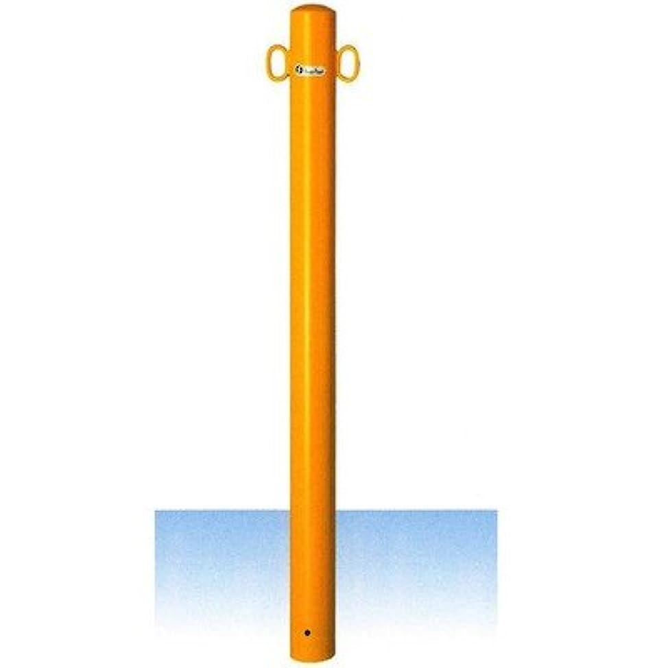 にもかかわらず無数の気味の悪い安全?サイン8 車止め サンキン メドーマルク ポストタイプ 鉄製 固定式 φ76.3×L1100mm(全長) 型式:フック2ヶ所 FP2-8 カラー:黄色