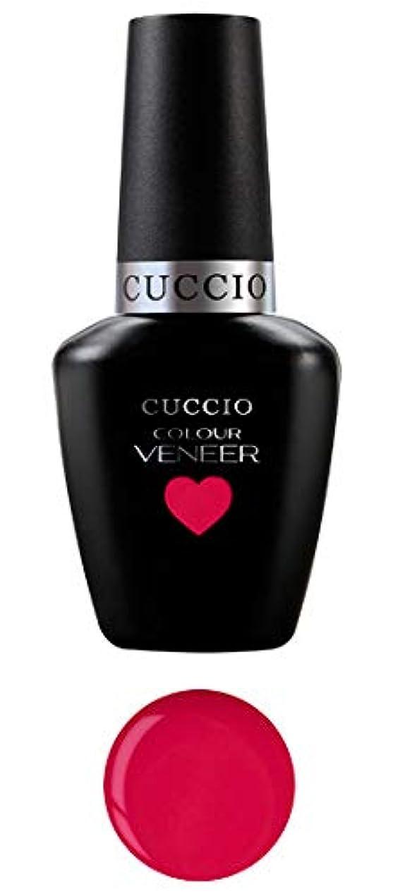 死傷者バンケットリットルCuccio MatchMakers Veneer & Lacquer - Singapore Sling - 0.43oz / 13ml Each