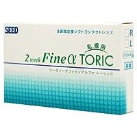 処方箋不要 シード 2ウィークファインαトーリック コンタクト レンズ BC8.6 PWR-4.25 CYL-0.75 AXIS90°