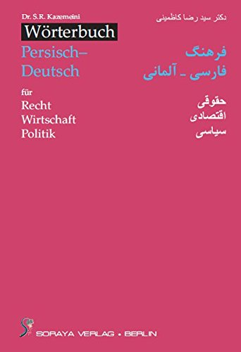 Wörterbuch Persisch-Deutsch für Recht – Wirtschaft – Politik