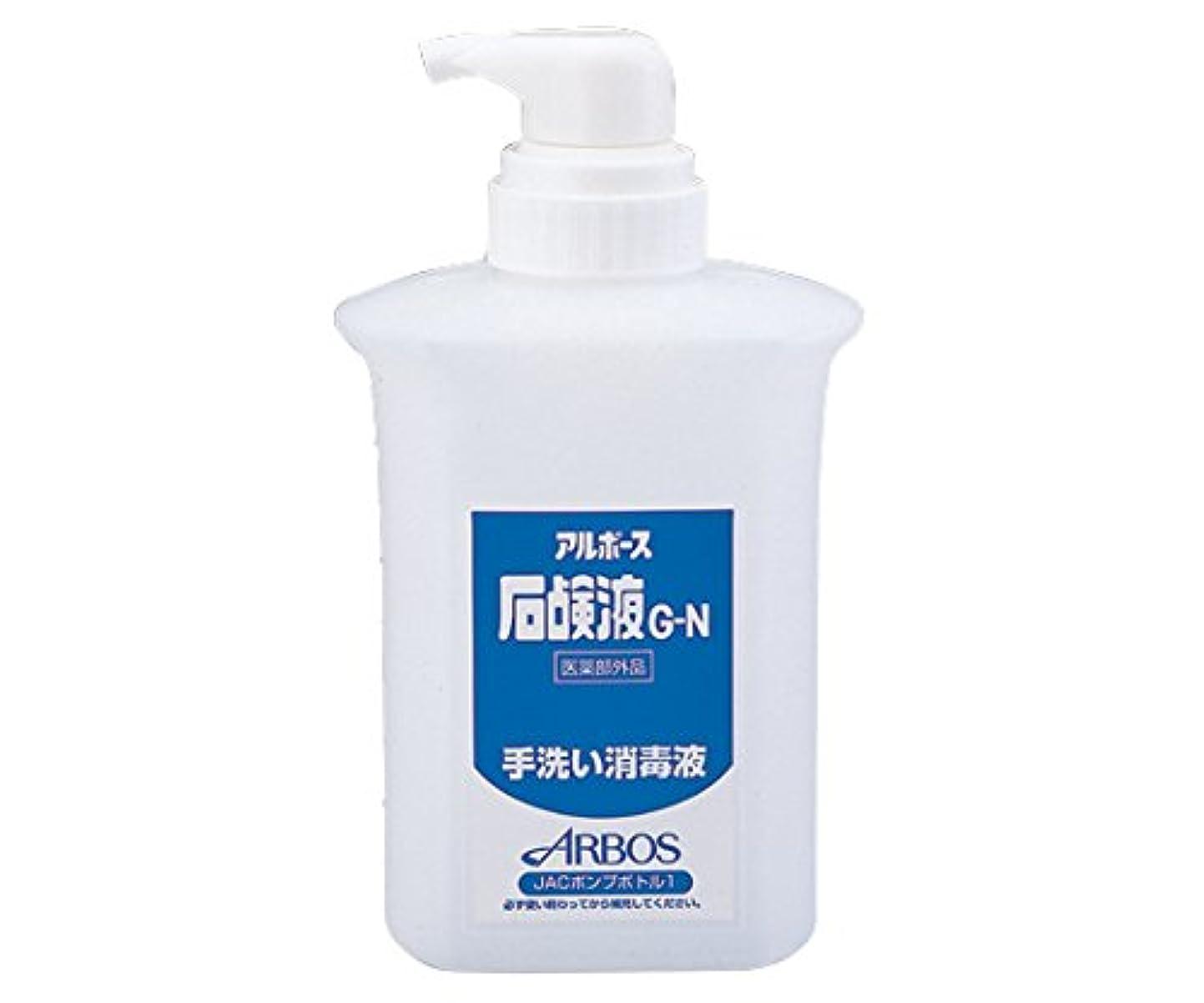 四半期理想的には現象アルボースiG-N用ポンプボトル 1000mL