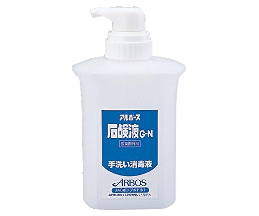 抗生物質観光に行く気取らないアルボースiG-N用ポンプボトル 1000mL