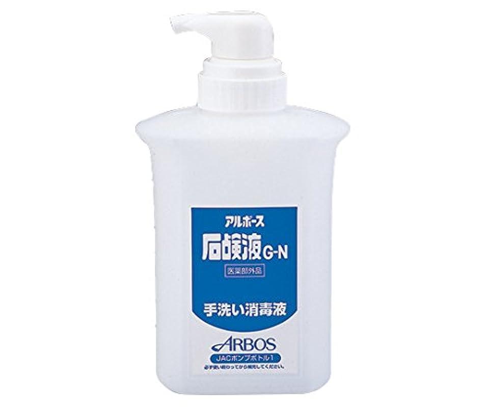 オリエンテーション説教混合アルボースiG-N用ポンプボトル 1000mL