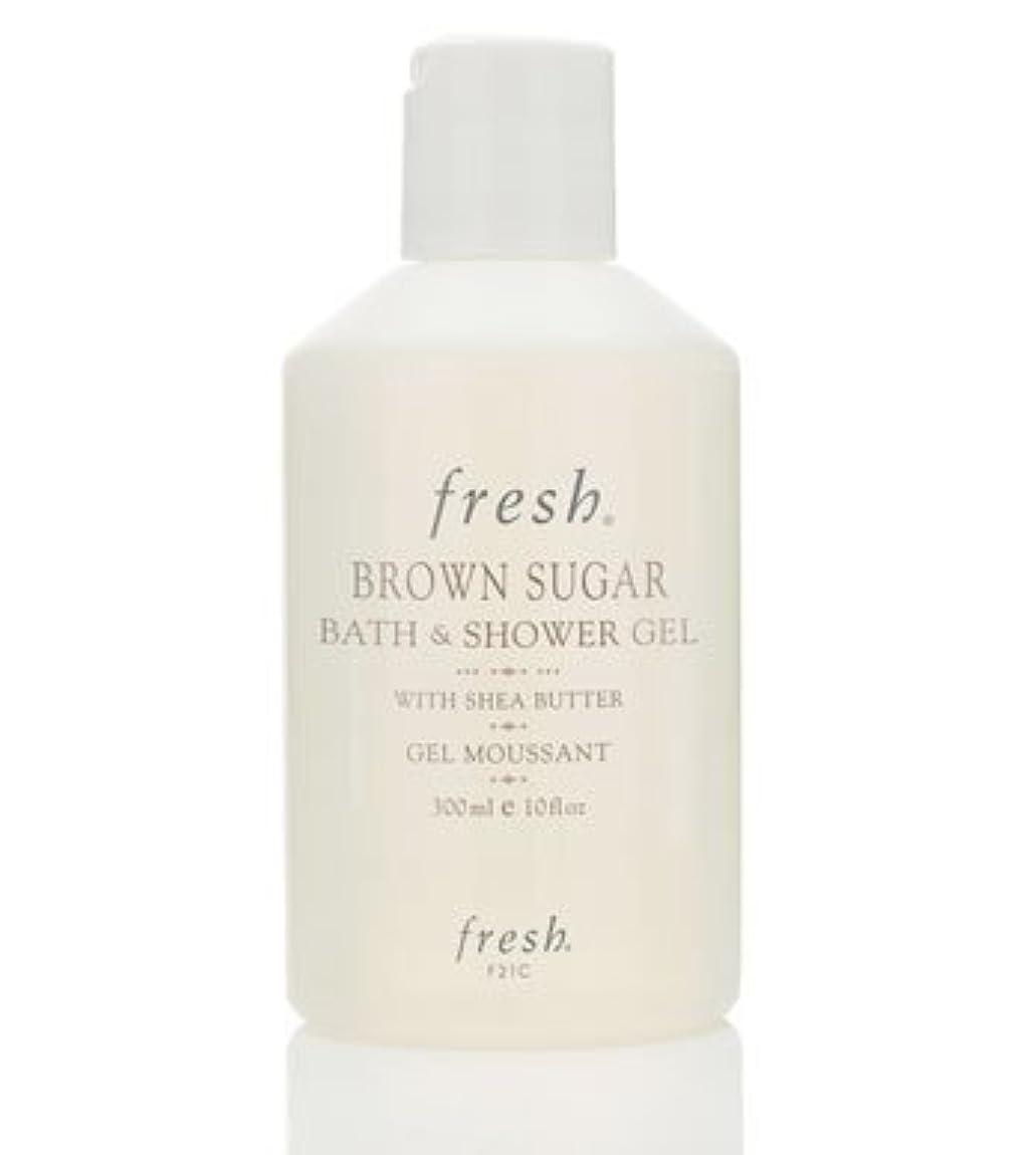 予想外雪の差別Fresh BROWN SUGAR BATH & SHOWER GEL (フレッシュ ブラウンシュガー バス&シャワージェル) 10 oz (300ml) by Fresh