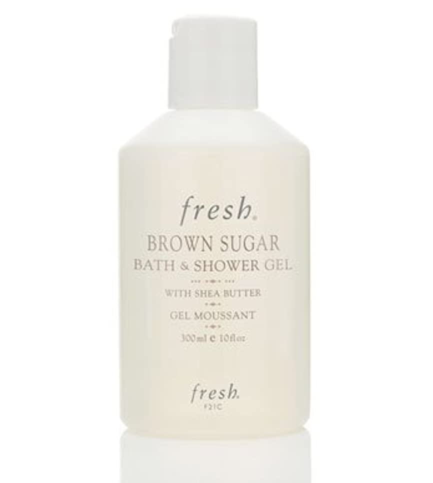 却下する会議食事を調理するFresh BROWN SUGAR BATH & SHOWER GEL (フレッシュ ブラウンシュガー バス&シャワージェル) 10 oz (300ml) by Fresh