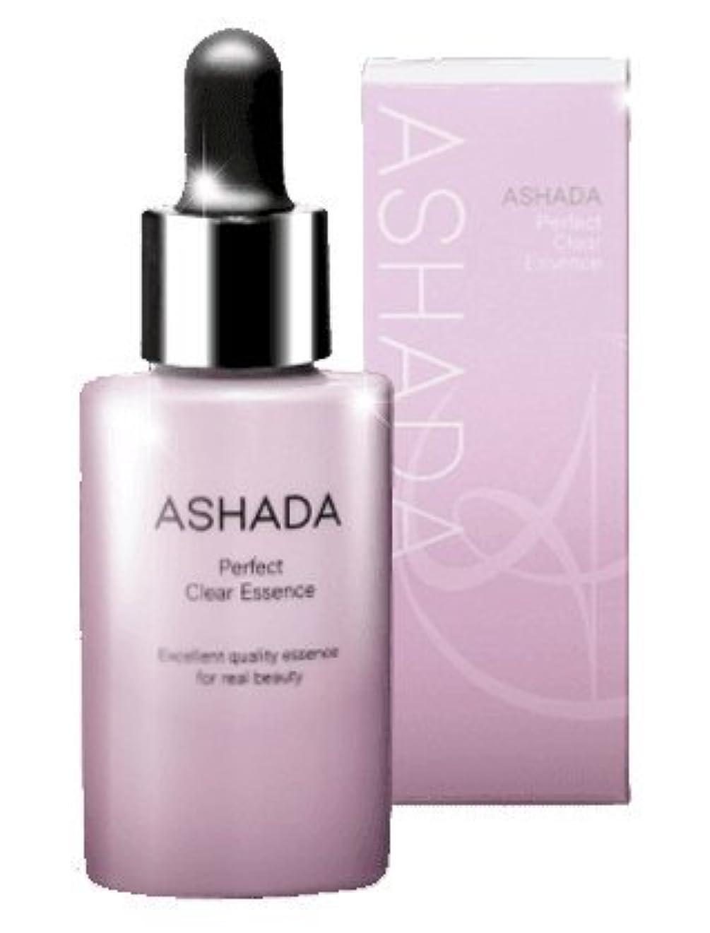 バラバラにする間違い実験ASHADA-アスハダ- パーフェクトクリアエッセンス (GDF-11 配合 幹細胞 コスメ)
