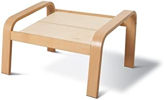 Ikea Poang Footstool Frame (Only Frame, No Cushion)