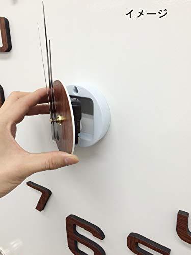 スマイル『DIY掛け時計DESIGNCLOCKベージュ』