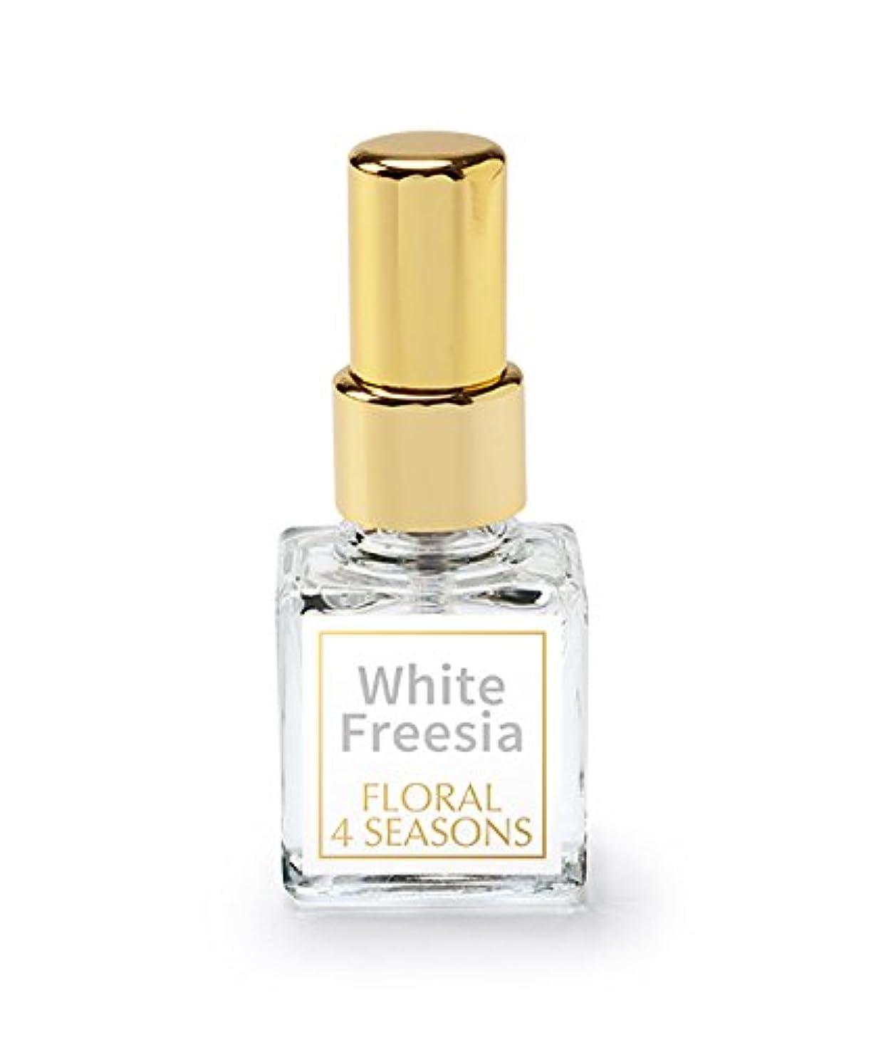 用心深い声を出して気分武蔵野ワークスの香水「ホワイトフリージア」(EDP/4mL)