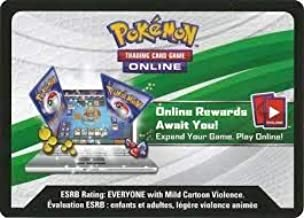 pokemon online codes email