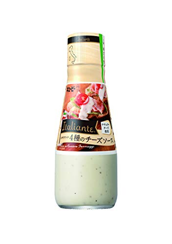 キユーピー Italiante 4種のチーズソース 150g ×3本