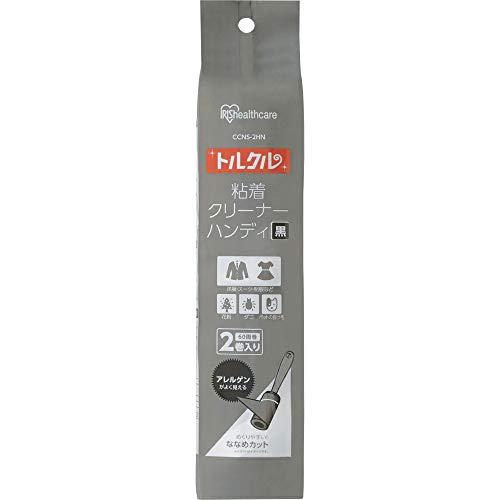 アイリスオーヤマ スペアテープ (100㎜×60巻き) 粘着クリーナー ハンディ カーペットクリーナー ななめカット ブラック トルクル CCNS-2HN