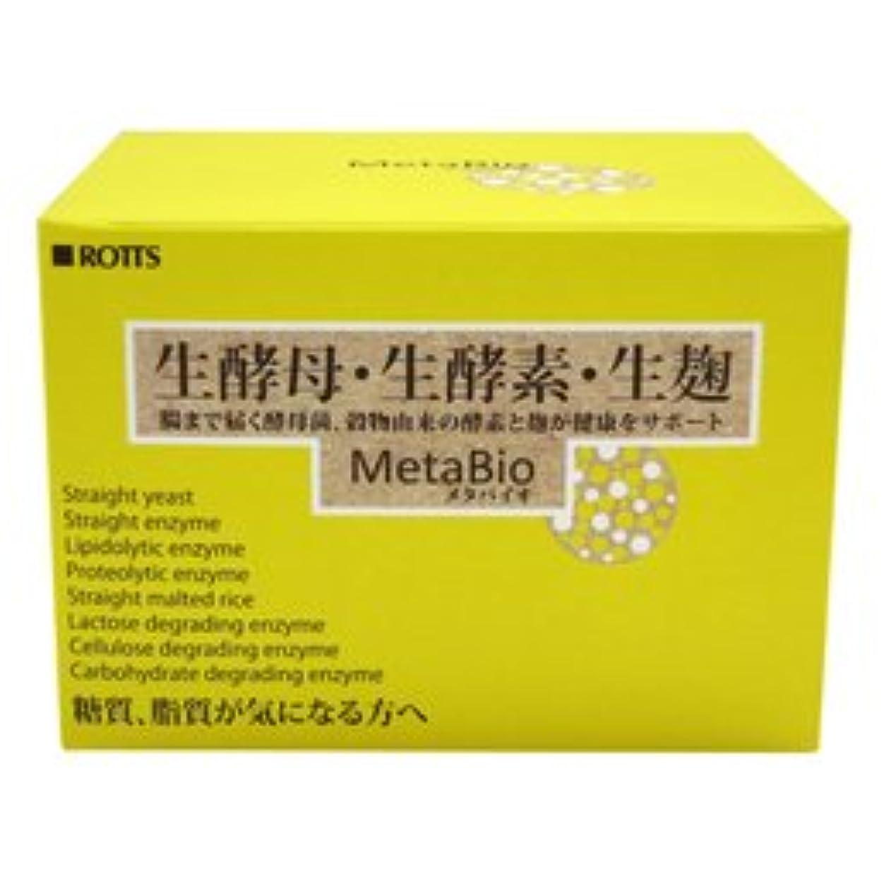 バケツ貯水池宇宙MetaBio/メタバイオ(2粒×30包)×6箱セット