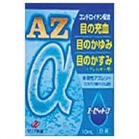 【第2類医薬品】エーゼットアルファ 10mL ×4 ※セルフメディケーション税制対象商品