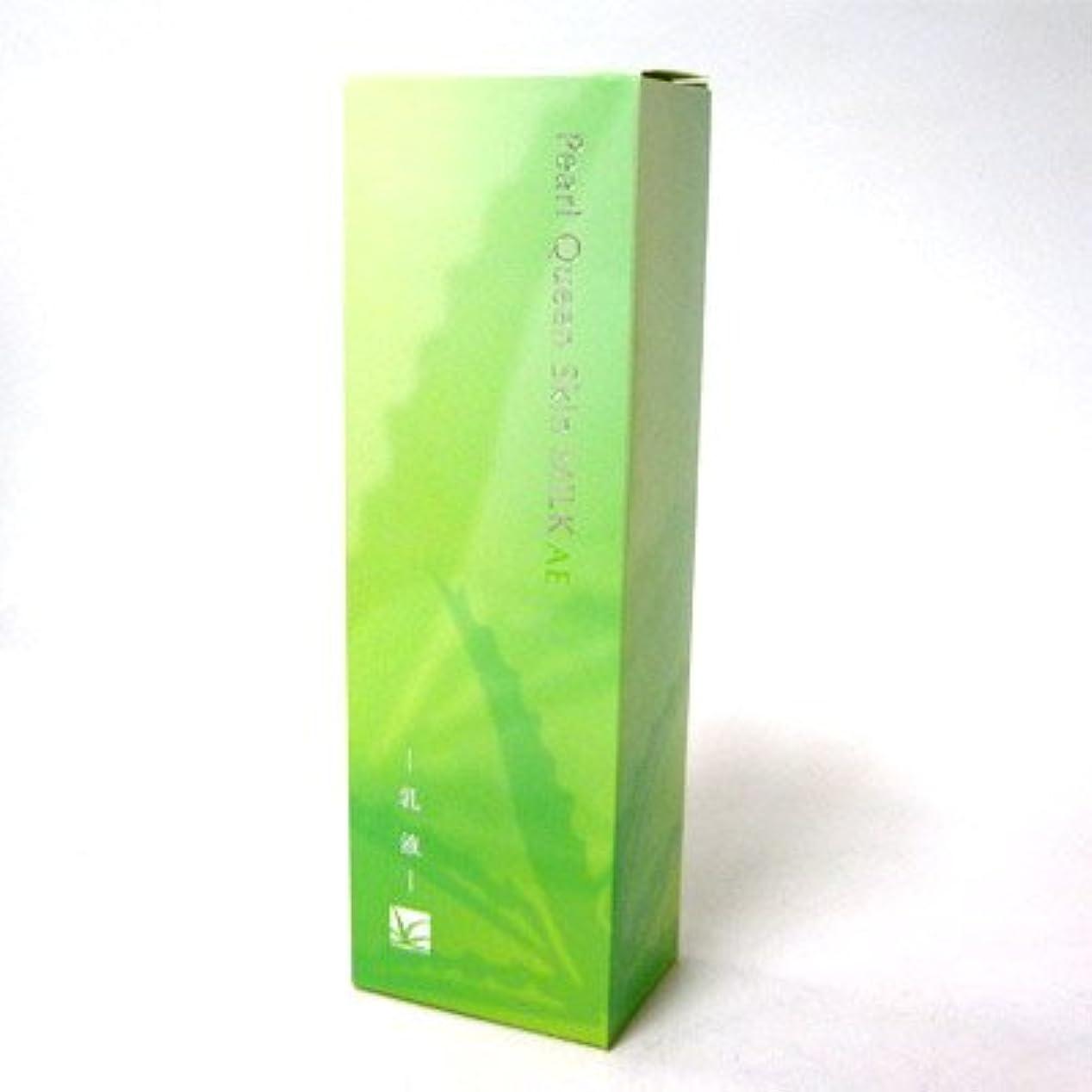 夫婦製品解決するパールクィーン 薬用ホワイトニングミルク AE 120ml 医薬部外品