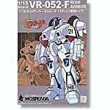 Robotech Genesis Climber Mospeada Ride Armor Stick Type 1/15 model kit