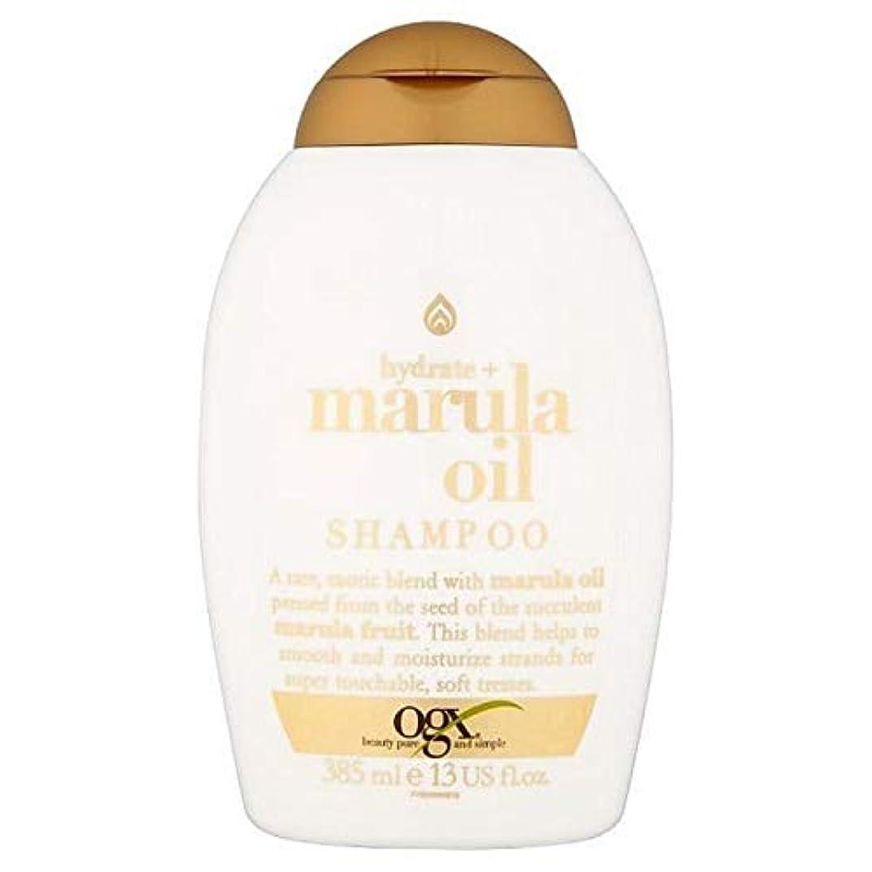 花稼ぐ樹皮[Ogx] Ogxマルラ油シャンプー385ミリリットル - OGX Marula Oil Shampoo 385ml [並行輸入品]