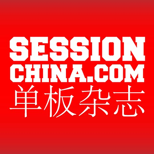 Session China